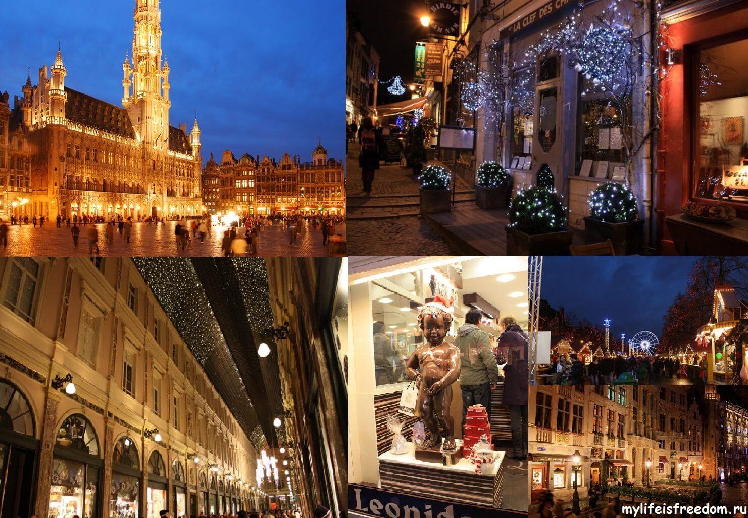 Новогодний Брюссель