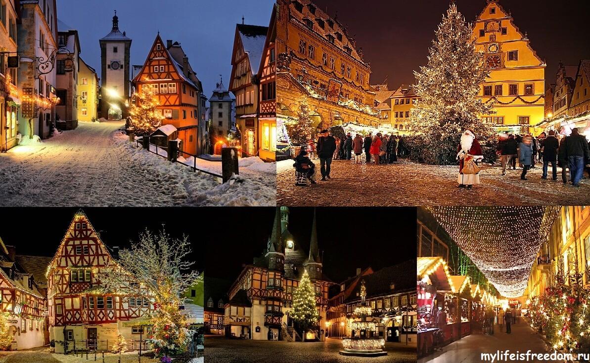 Новогодняя Германия
