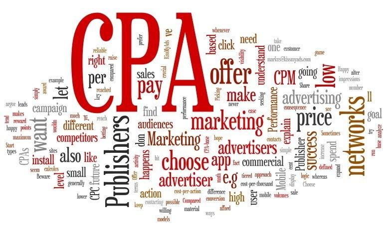 Cpa сети как работают