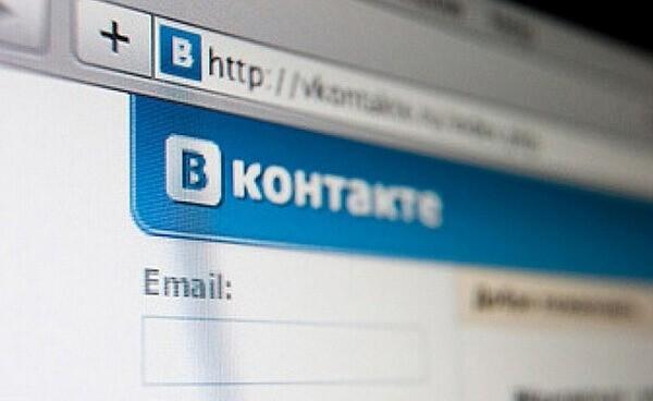 servisy-dlya-prodvizheniya-gruppy-vo-vkontakte
