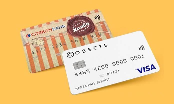 Птб банк кредит онлайн