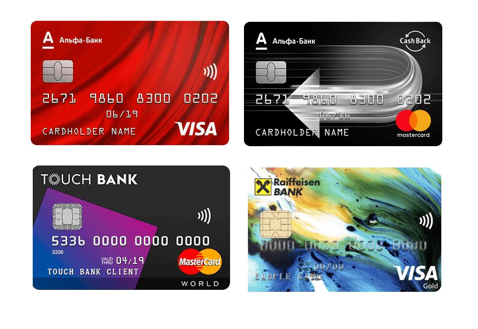 оформить кредитную карту онлайн во все банки